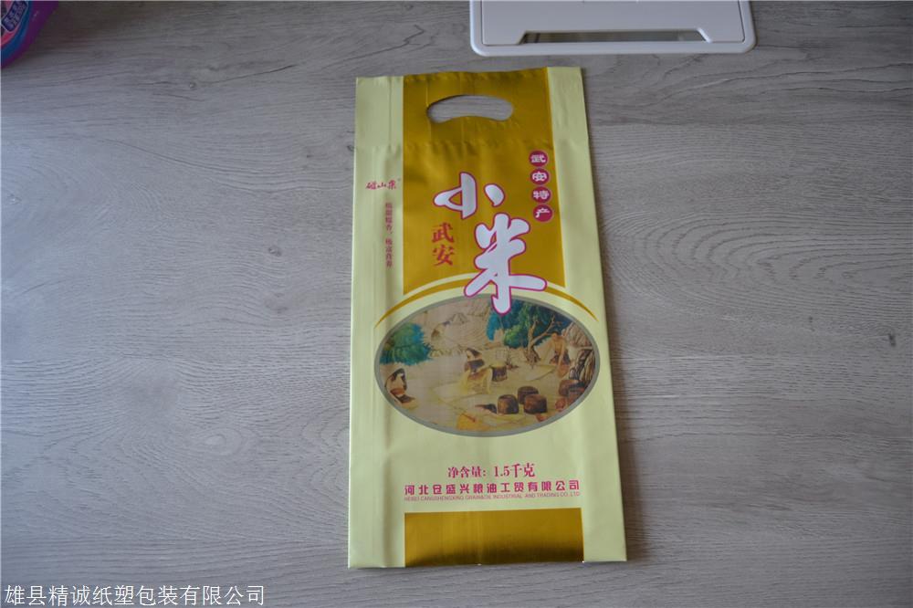 辽宁大米塑料袋厂家,黑龙江大米手提袋生产厂家