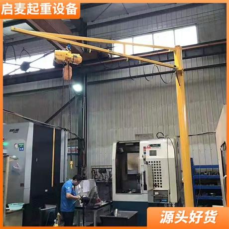 厂家提供壁行吊 柱式悬臂吊 500kg旋臂吊 可移动