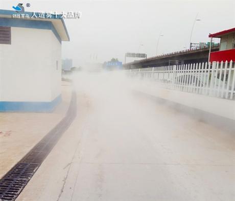 喷雾抑尘降尘