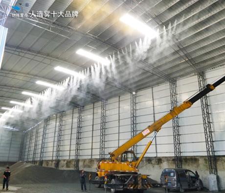喷雾降尘系统厂家