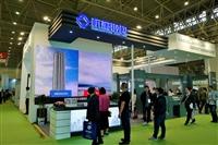 2020第6届武汉建筑防水技术展览会