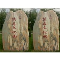 石雕泰山石廠家 泰山石圖片 天然泰山石價格