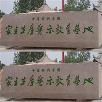石雕自然石圖片大全 標志性自然石供應商