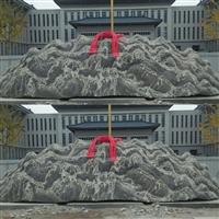 天然景觀石制作 刻字景觀石價格 標志景觀石圖片