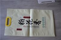 吉林彩印食品袋,食品复合袋定做
