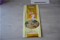 重庆市彩印食品袋,拉链食品袋