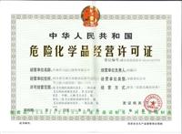 石家庄晋州无地址注册要多少钱代颁2020安瑞