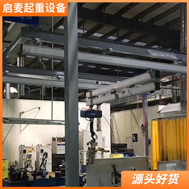KBK铝合金轨道系统铝制kbk轨道轻型起重机悬挂铝合金轨道