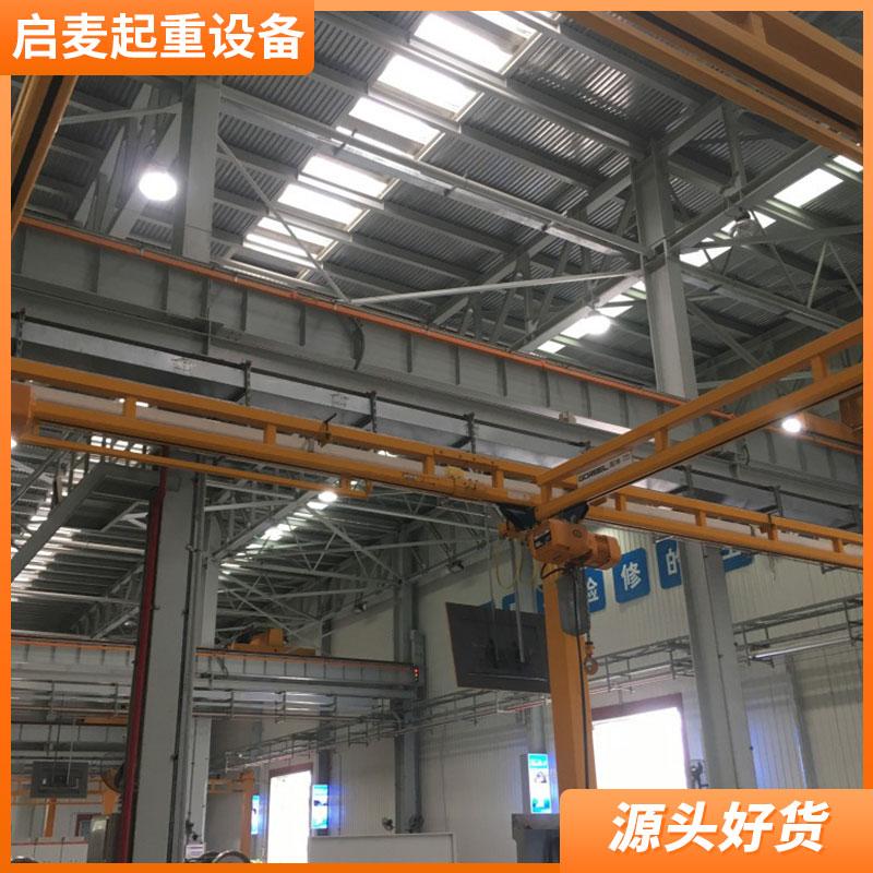 上海框架式KBK铝合金轨道滑轨轻小型起重机轨道