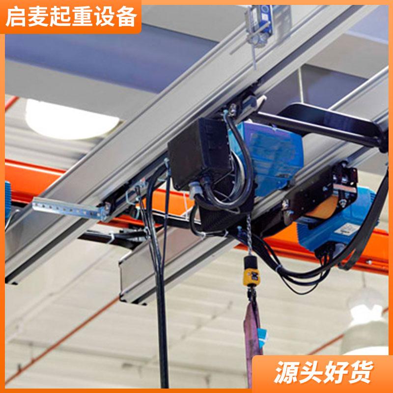 西安 启麦起重 铝合金轨道 KBK滑轨 组合式工具轨道 工业滑轨