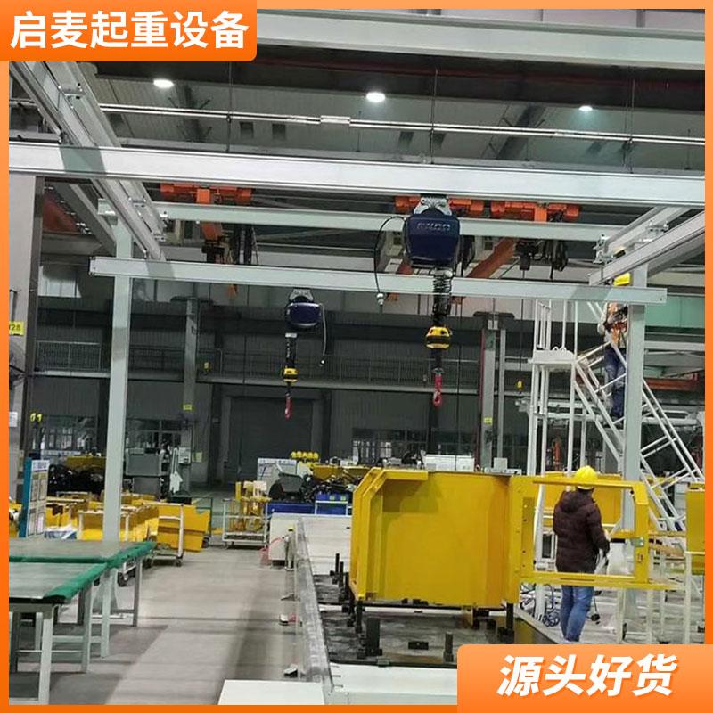 铝合金轨道自立式轻载系统不锈钢轨道铝合金配件