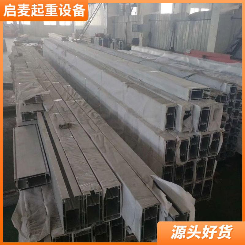 500KgKBK铝合金轨道工业铝轨不锈钢轨道