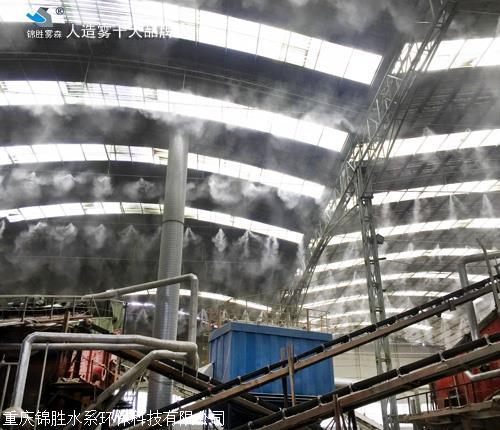 热带雨林喷雾设备