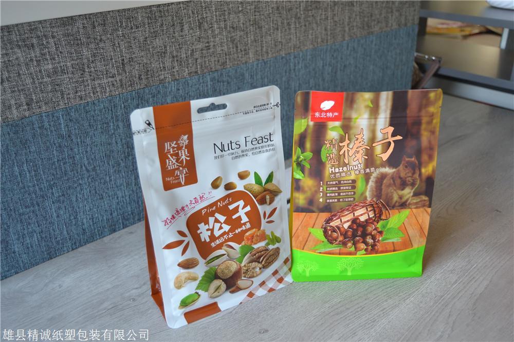 吉林彩印食品袋,拉链食品袋