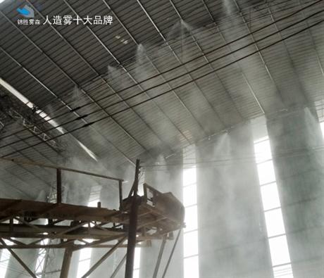喷雾抑尘系统