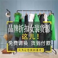青島天香T恤女式牛仔褲折扣品牌女裝