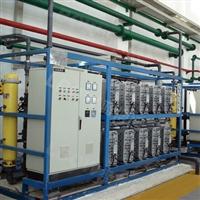 10T/H工业I超纯水设备 光伏工业用EDI超纯水设备 去离子水设备