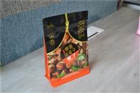 北京八边封食品包装袋厂家,北京八边封食品袋厂家