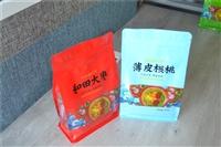 吉林食品包装袋,食品复合袋定做