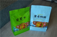 吉林干果食品袋,食品复合袋定做