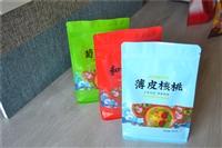 吉林食品包装袋,食品自封袋厂家