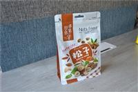 重庆市干果食品袋,食品自封袋厂家