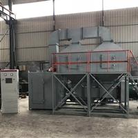 活性炭催化燃燒設備   催化燃燒設備廠家 曦晟環保公司