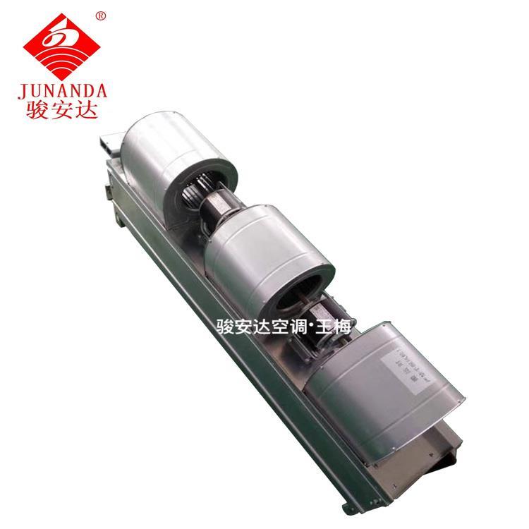 骏安达空调 多种规格风道管 走水卧式暗装盘管机批发