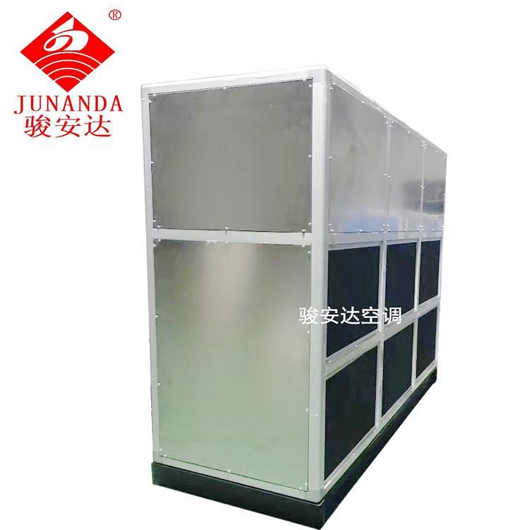 深圳立式风柜 带变频变速中央空调末端直销