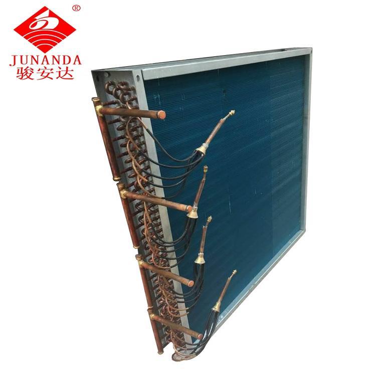 骏安达冷凝器 风柜蒸发器 空调表冷器更换接定做