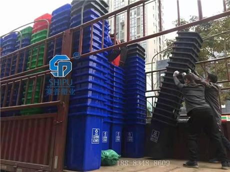 红色有害塑料垃圾桶 240升塑料四色分类垃圾桶