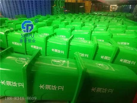 新款大号240L户外分类垃圾箱 塑料垃圾桶