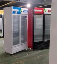供应世纪华厨水果蔬菜展示柜 商用冷藏保鲜柜 HC-LCG立式陈列柜