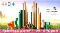 广东呼叫中心系统研发厂商20年品牌聚星源科技