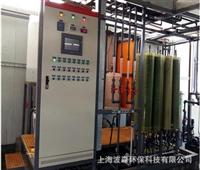 5T/H工业废水零排放工艺 DTRO碟管式反渗透技术 DTRO反渗透设备