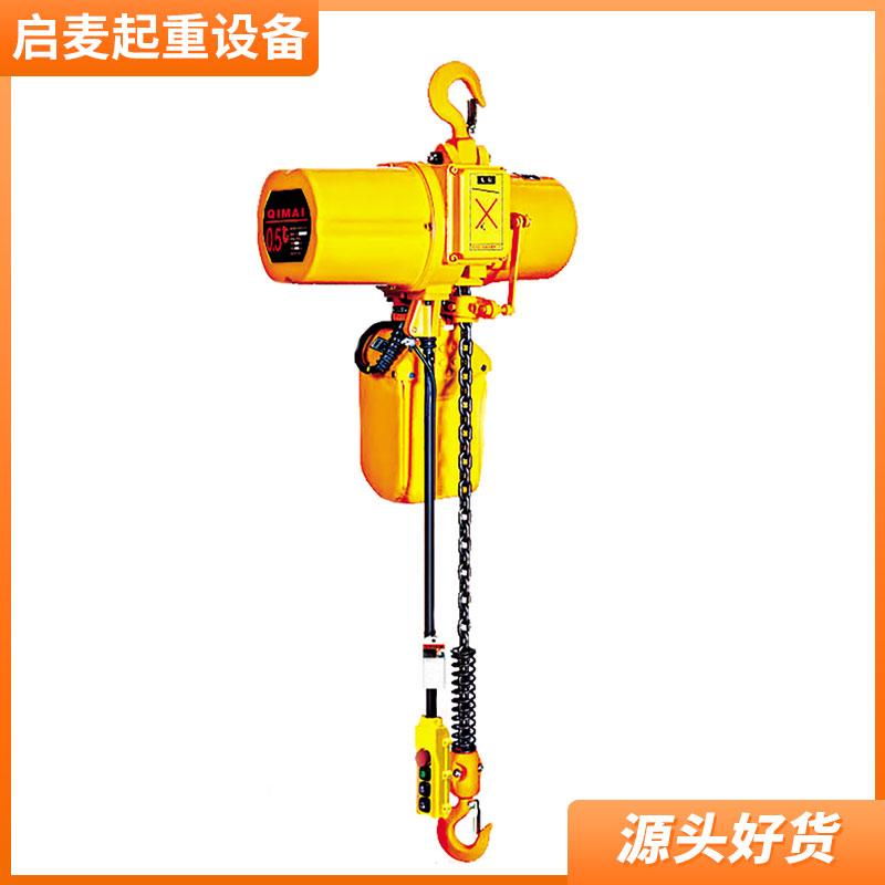江阴船舶 环链电动葫芦 CCS证书 齿条行走 机舱行车用电葫芦