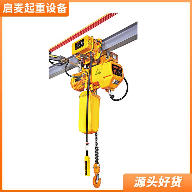 江苏徐州 工程机械组装线 500kg 1t 2t 环链电动葫芦