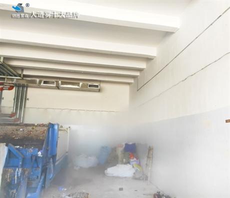 雾喷除臭设备安装