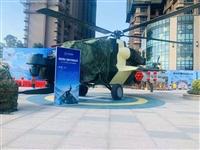 航空科技國防軍事展/軍事展廠家出售租賃