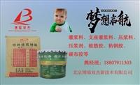 江西南昌鹰潭h45灌浆料大批量供应