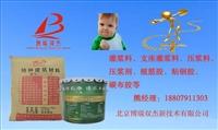 江西南昌景德镇c70灌浆料详细联系方式
