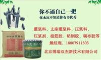 江西南昌吉安特级灌浆料厂家