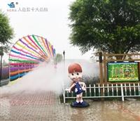 运城锦胜品牌 雾森系统 喷雾设备厂家