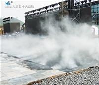 黔江区环保雾喷设备