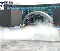 城口县小区雾喷供应