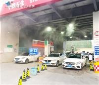 福州人造雾 品牌喷雾设备制造厂家
