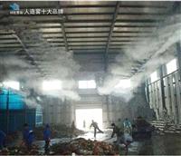 水雾化喷雾除臭设备加盟