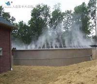 高压喷雾除臭设备方案