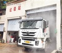 安全喷雾除臭设备加盟