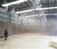 高端喷雾除臭设备设计
